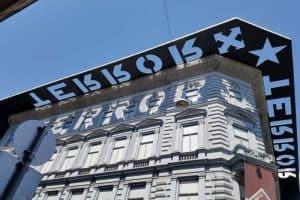Casa del Terror, Budapest